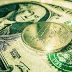 Прогноз курса доллара к рублю на 2015 год. Чего ждать россиянам?