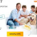 Bactefort (Бактефорт) от паразитов. Отзывы врачей и людей, состав, инструкция. Купить в аптеке