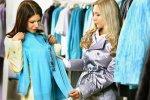Как подобрать правильную одежду?